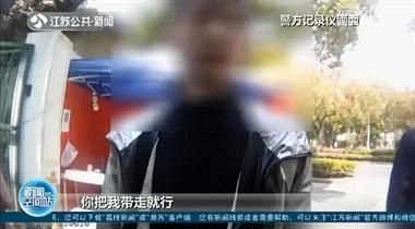男子小区门口持刀抢劫,竟还要求对方赶紧报警!原因让人无语