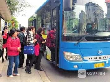 在普陀三中坐公交付完钱却被拒载?官方回应来了