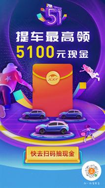 【转卖】东阳低首付0首付分期买车