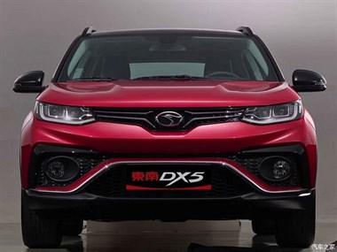 东南DX5科技感十足