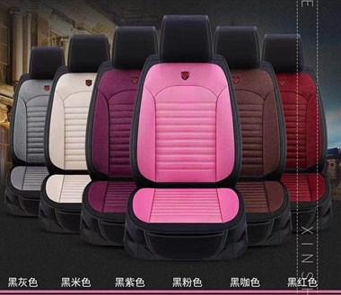 【转卖】汽车坐垫处理,所有款式100到200