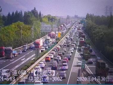 堵!堵!堵!浙江高速上已经都是车,有社友堵着吗?