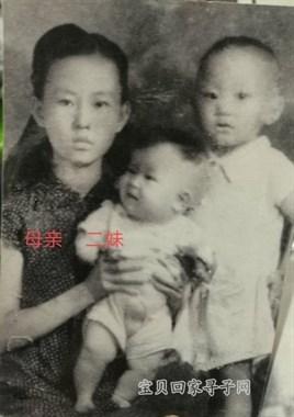 扩散!枫桥一家人刚搬到杭州3天,大儿子就突然失踪