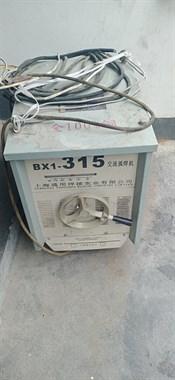 【转卖】电焊机