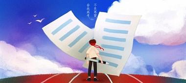 杭州高三一对一辅导:纳思中高考集训,重新定义升学备考复习