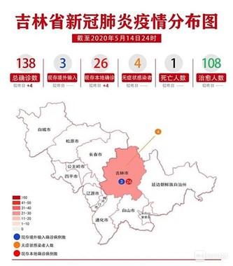 5月16日疫情通报:浙江新增1例无症状感染者,来自...