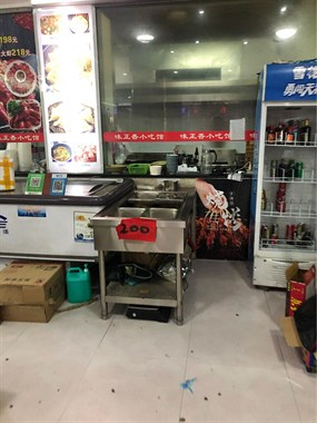 二手厨具桌凳冰箱空调处理