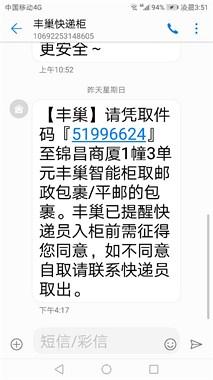中国邮政快递竟然如此野蛮对待快件