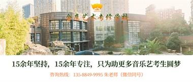 广西音乐培训学校排名,南宁高考培训机构排名榜