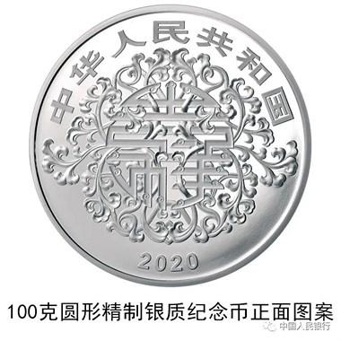 央行520发行心形纪念币,网友:买了赠对象吗?