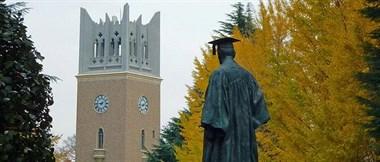 日本留考时间:六月EJU正式取消,启程塾为大家带来第一手