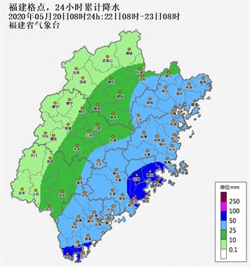 紧急通知!南平进入汛期,部分地方有大到暴雨