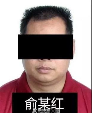 疫情通报!男子隐瞒武汉接触史,致3人感染,被判刑!