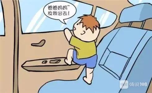 情况紧急!绍兴一男童脑袋被车窗夹住!妈妈却正在…