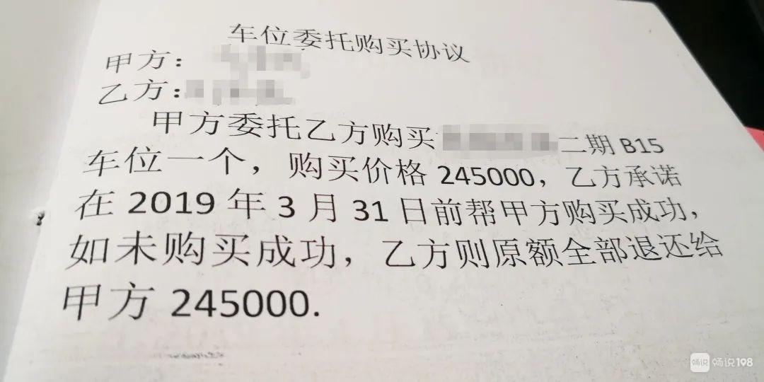 诈骗498万!绍兴一老板干这非法勾当,被判刑12年