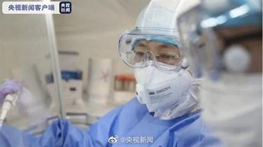 德清人沸腾!中国首支新冠疫苗临床试验最新成果!已产生免疫