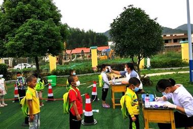 延平的幼儿园终于要开学了!据说本学期要延长到…