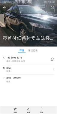 南宁以租代购低首付零首付买车分期按揭免审半小时提车