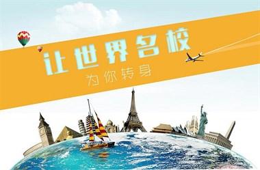 杭州美国留学咨询:申请窍门讲解,中青留学成就你的出国梦