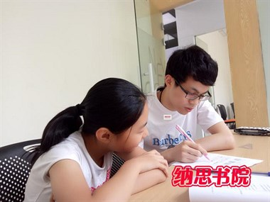 杭州暑期一对一辅导:纳思数学衔接特训,为孩子过度下半年学