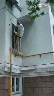 离奇!湖州老大爷穿裤衩悬挂邻居窗户上?事后竟称…