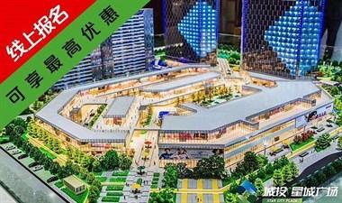 济宁城投星城广场商铺售楼处小姐姐这样卖房!!