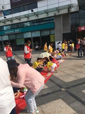 六一儿童节献爱心义卖活动