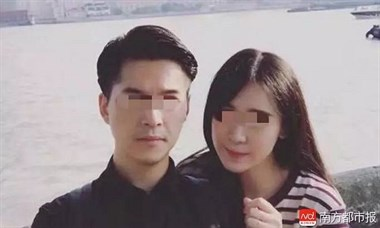 """今天,上海""""杀妻冰柜藏尸案""""罪犯已执行死刑"""