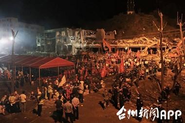 新昌双彩高速关闭!温岭槽罐车爆炸事故已至19人死亡