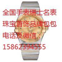 常熟手表回收本地区高价回收