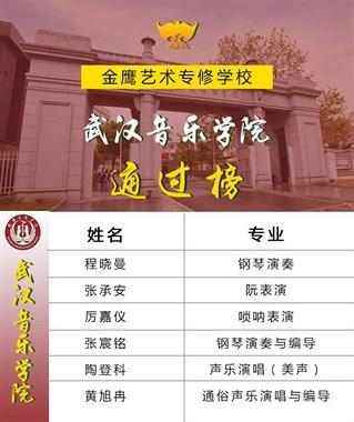 音乐艺考培训机构排名,南昌高考音乐培训机构