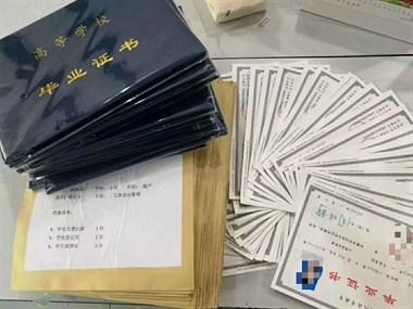 长沙理工大学(一本)自考本科