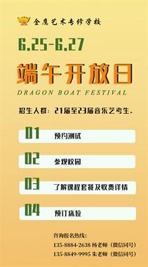 北京音乐高考培训,北京专业高考音乐培训哪好?