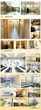 广州音乐高考培训学校,2021届音乐艺考集训