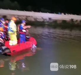 下管溺水男子终于找到了!人已被捞起,可惜…