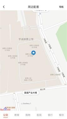 宇诚御景公馆