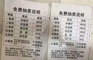 @上虞人!公安紧急提醒:地摊这6样东西千万别碰!