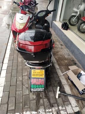 【转卖】九成新电动车