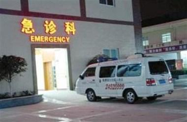 德清女子半夜肚痛,吓得叫了救护车!一到医院却要掏这钱