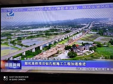 最新进度!湖杭高铁全线箱梁架设完成!比预期提前了3个月