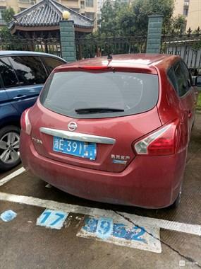 郁闷!在德清这小区租了个车位,大半年被白停好几次!