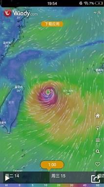 """台风生成了!3号台风""""森拉克""""或跟梅雨带一起 影响舟山"""