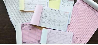 设计印刷各种不干胶(标签)、广告纸、画册、名片、纸杯等