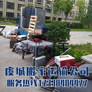 专业搬家 搬店 搬公司