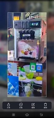 【转卖】东贝冰淇淋机