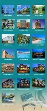 7城19家酒店,任性住。不管出差旅游,识别二维码。