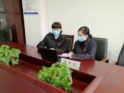 招6名!温岭市人民检察院公开招聘,要求在35周岁以下
