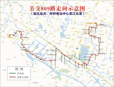 注意!轻纺大桥改造提升,绍兴这13条公交线路有变!