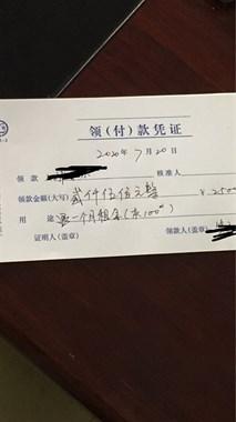 发钱了!江滨市场经营户人人有份,多的好几万!