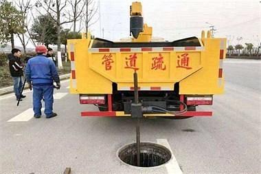 本地疏通管道污水管道清洗空调维修师傅